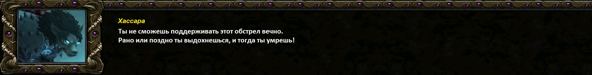 Диалоговое окно Дк 8.4