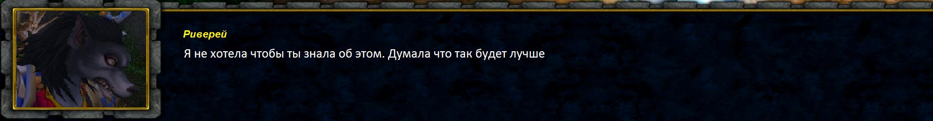 Диалоговое окно Хант шаблон 9 эпизод 03