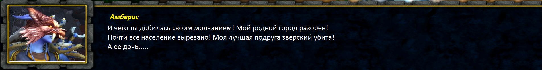 диалог Шаман 9 эпизод 04