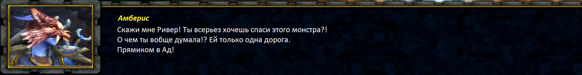 диалог Шаман 9 эпизод 05