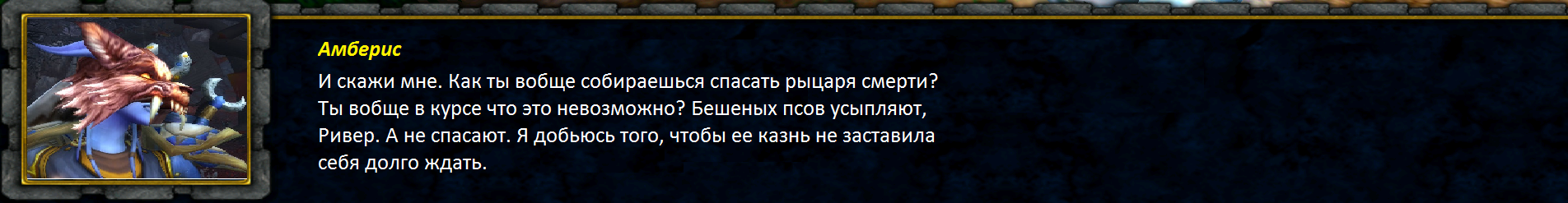 диалог Шаман 9 эпизод 06
