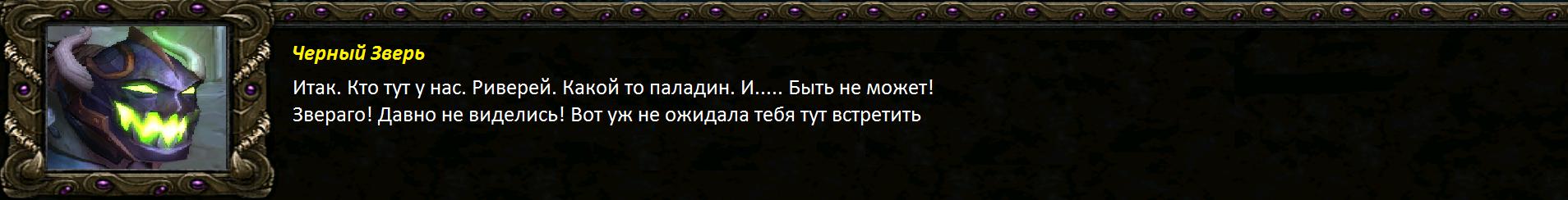Диалог ДкВар 12 эпизод 03