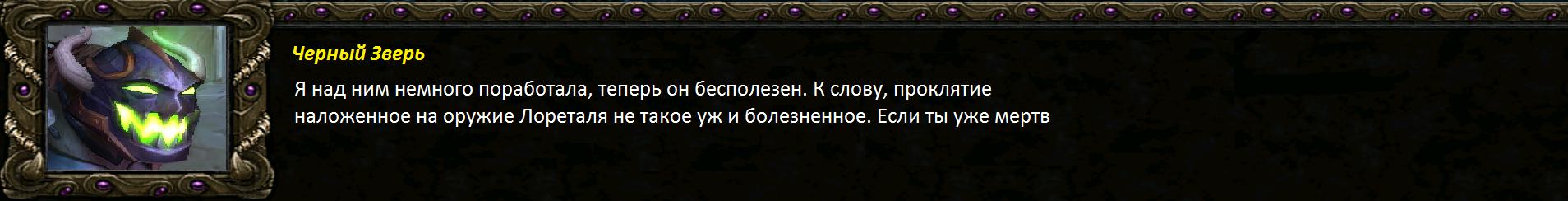 Диалог ДкВар 12 эпизод 07