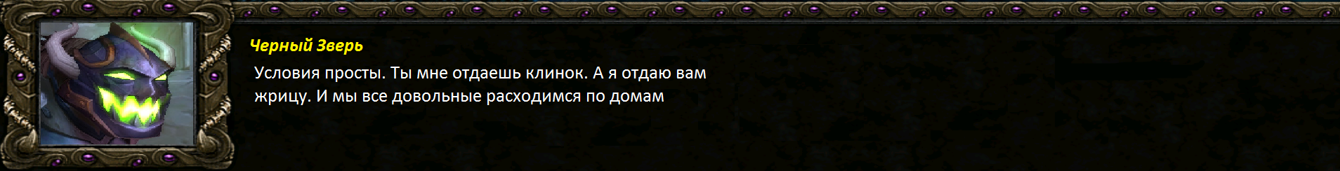 Диалог ДкВар 13 эпизод 24