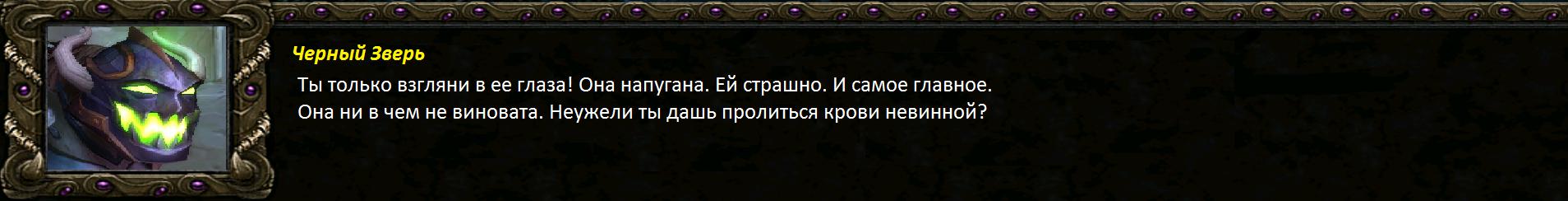 Диалог ДкВар 13 эпизод 28