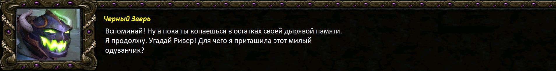 Шаблон ДкВар реборн 13.3