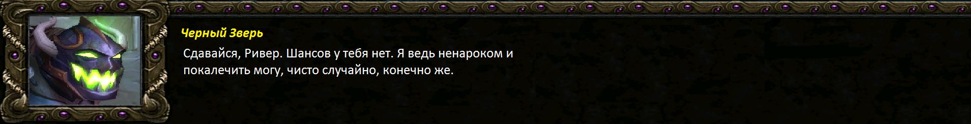 Шаблон ДкВар реборн 13.4