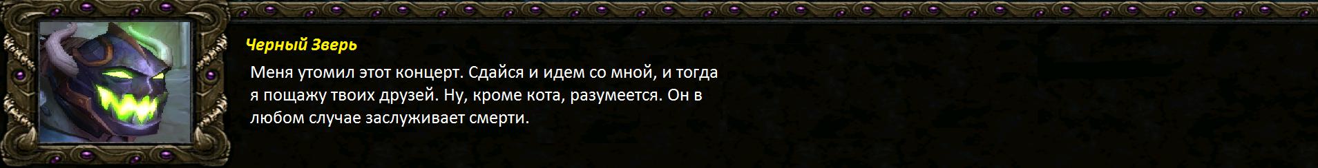Шаблон ДкВар реборн 13.6