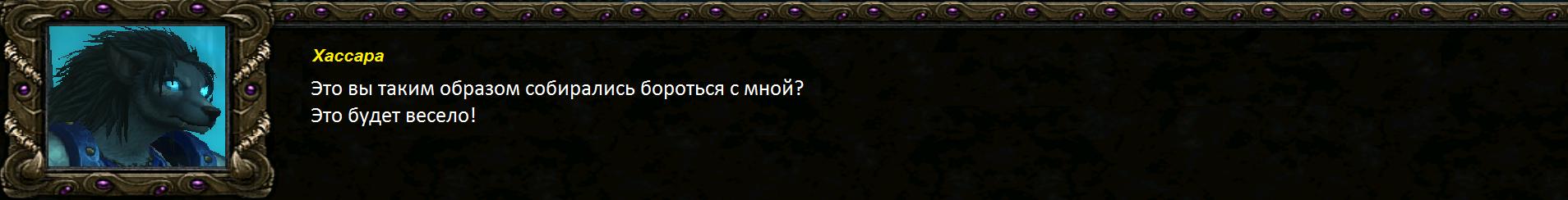 Дк шаблон реборн 15.10