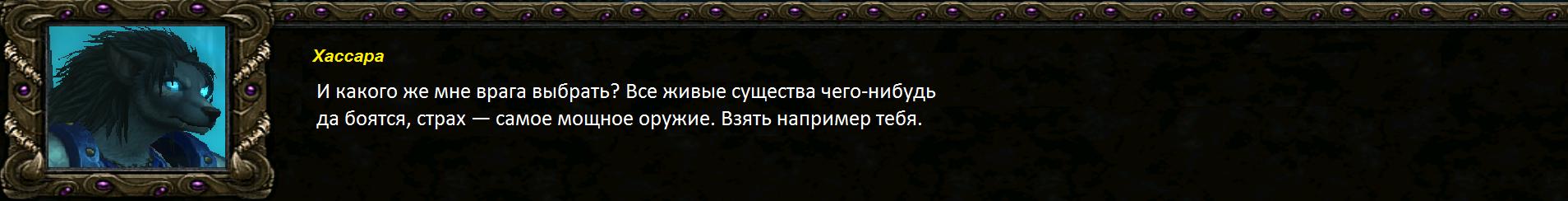 Дк шаблон реборн 15.13