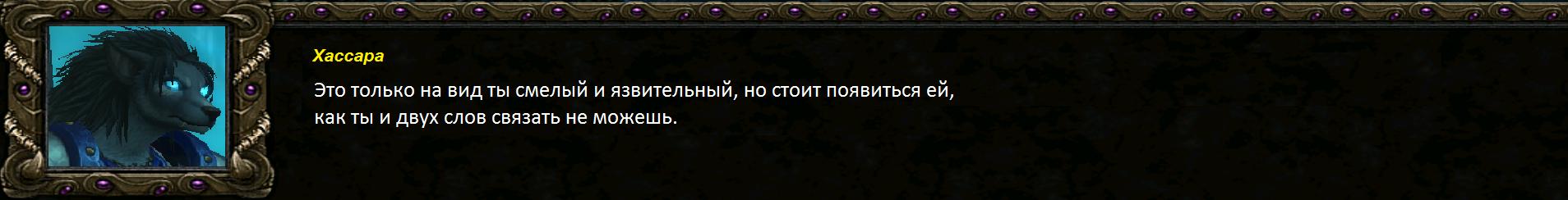 Дк шаблон реборн 15.14
