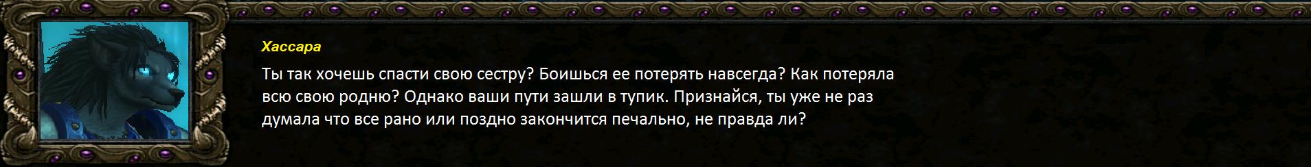 Дк шаблон реборн 15.5А