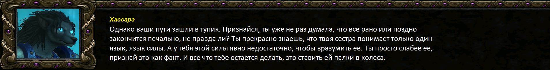 Дк шаблон реборн 15.6