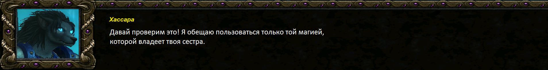 Дк шаблон реборн 15.8