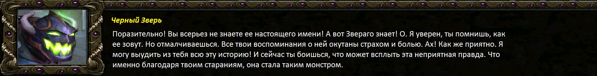 Шаблон ДкВар 15.15