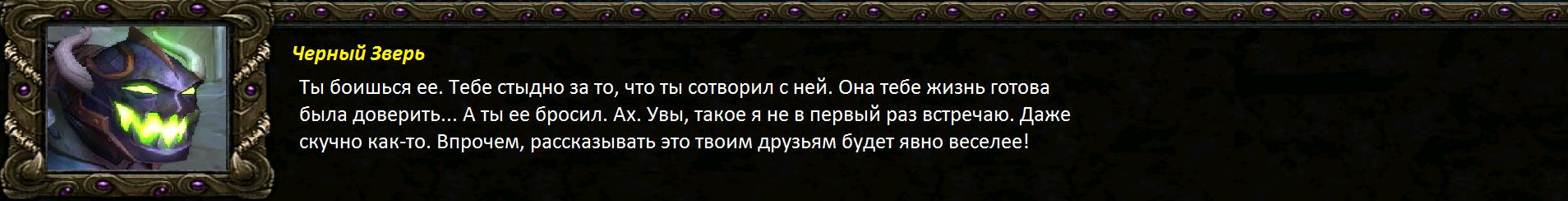 Шаблон ДкВар 15.16
