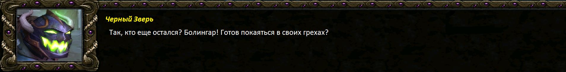 Шаблон ДкВар 15.17